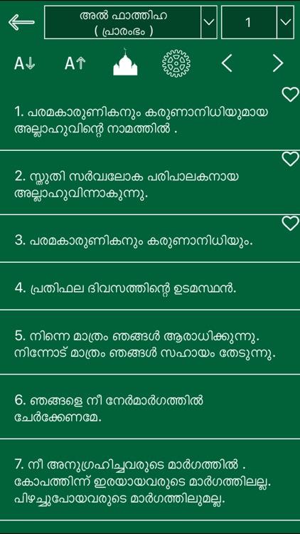 Malayalam Quran Offline by Arun Soundarrajan