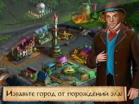 Тайны Невервиля: Поиск Предметов Игра Приключение на iPad