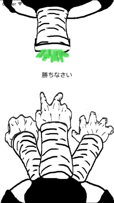 ちょんまげジャンケン ScreenShot1