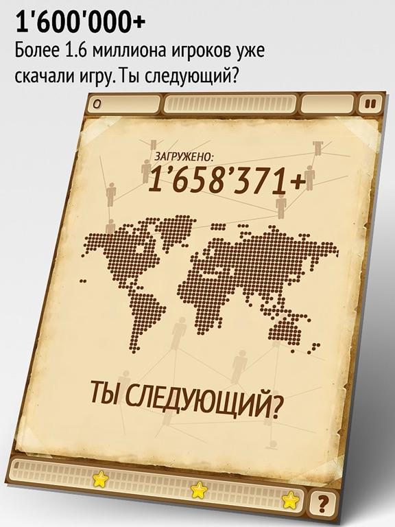 Семки - Головоломка с числами Скриншоты10