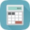 This app helps speed up the scoring process when calculating the start value for gymnastics routines