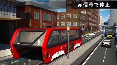 上昇バスの運転手の3D:未来の自動車用バスのドライビングシミュレータゲームのおすすめ画像4