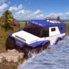越野蜈蚣卡车驾驶模拟器3D游戏 8x8 Russian Truck Simulator Game