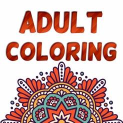 Mandala Kleurplaten Boek.Boek Mandala Kleurplaten Voor Volwassenen Gratis In De App Store