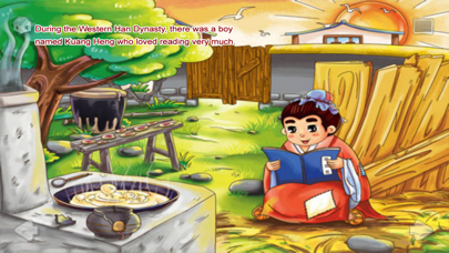 Zao bi tou guang story screenshot two