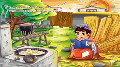 Zao bi tou guang story screenshot two