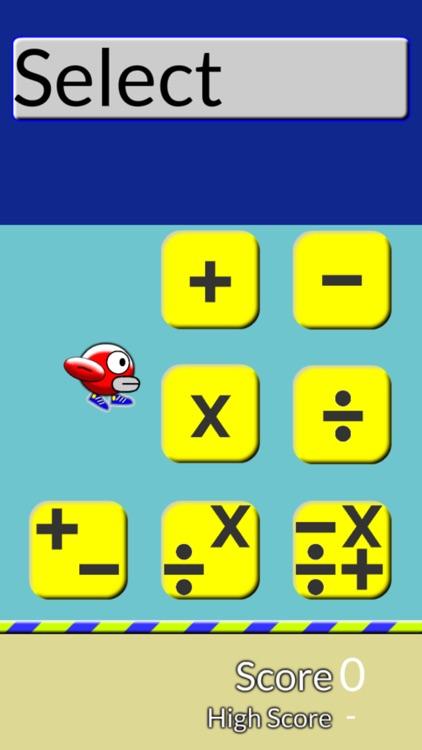 GigaBird Math Flash Cards