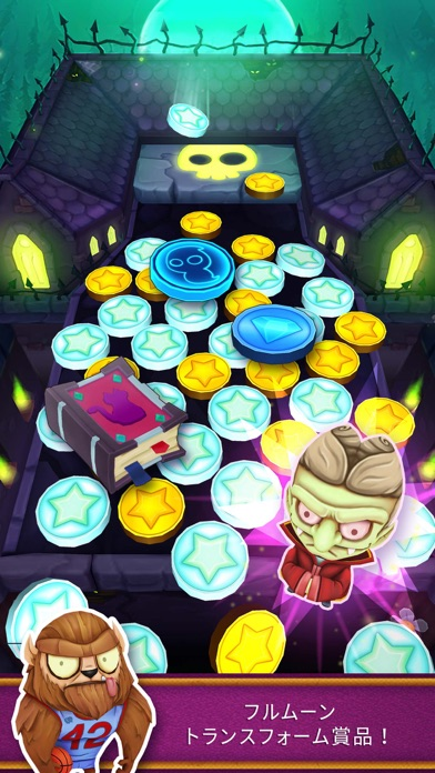 Coin Dozer: Haunted ScreenShot2