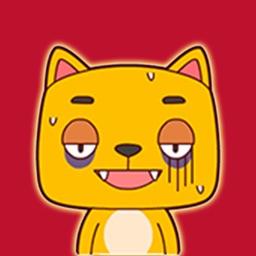 Fun Cat Animated