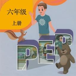 小学英语6年级上-人教PEP版