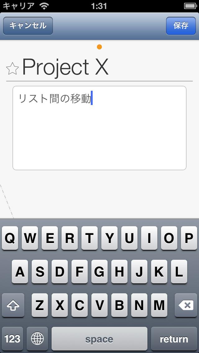 工程管理: Dandori Lite屏幕截图3