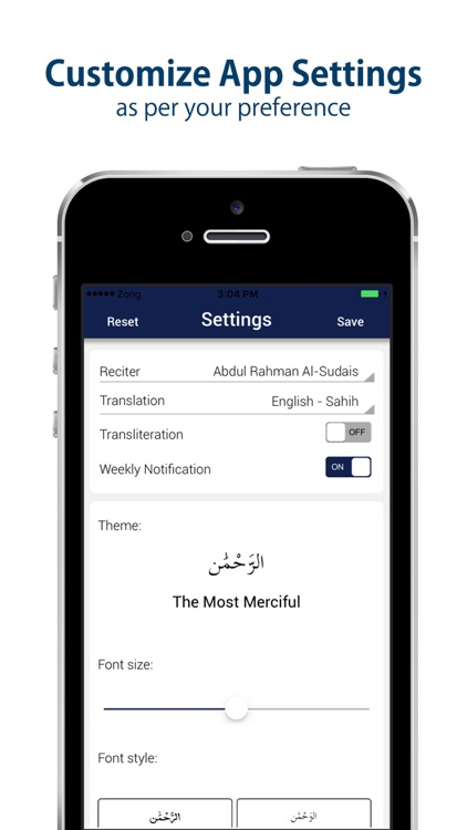 Surah Rahman MP3 with Translation screenshot-4
