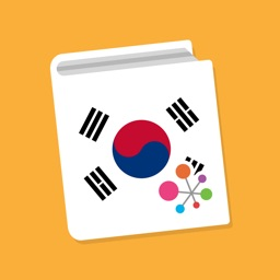 Hello Pal Phrasebook: Learn How To Speak Korean