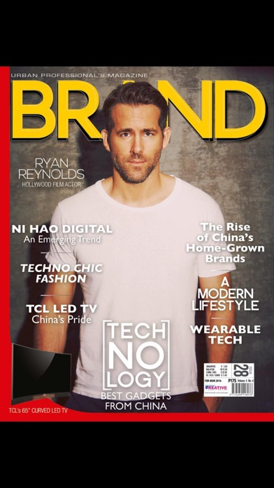 download Brand Magazine Philippines apps 2