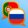 Dicionário Português-Russo