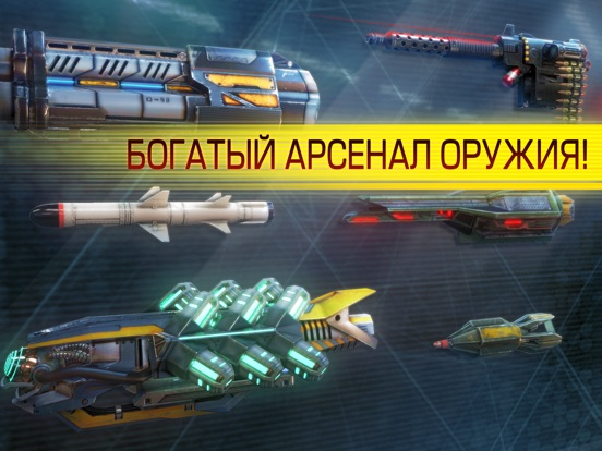 Cyberline Racing для iPad