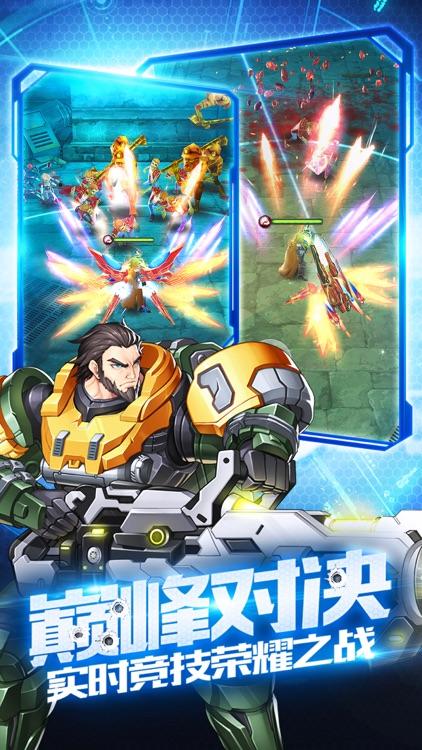 枪战射击·枪魂前线3D:最新热门手游游戏 screenshot-4