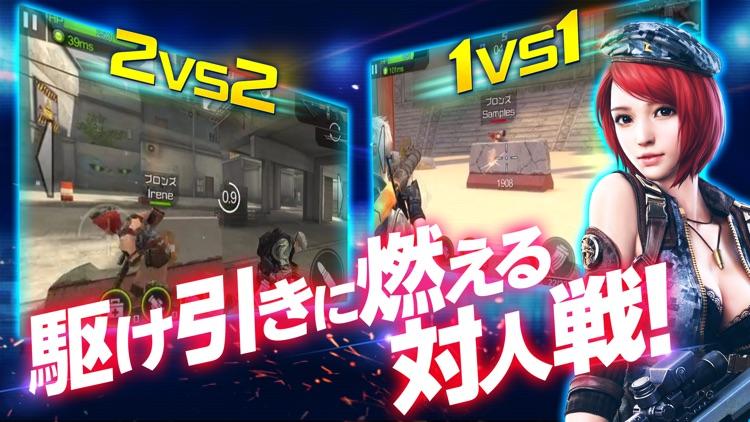 HIDE AND FIRE(ハイドアンドファイア) screenshot-3