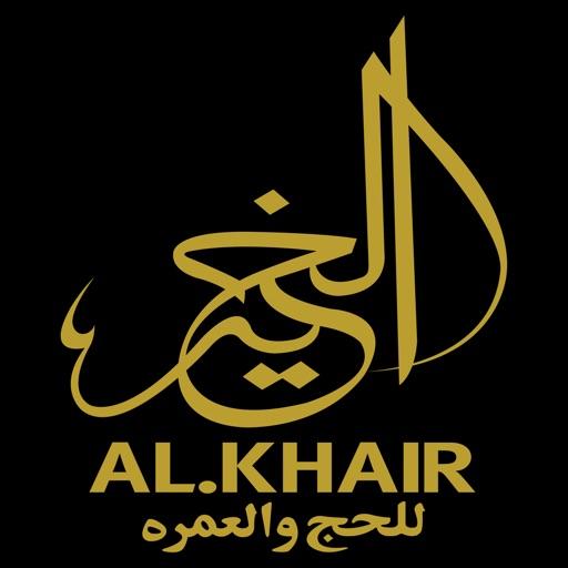Al-Khair Hajj & Umrah