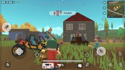香肠派对 screenshot 5