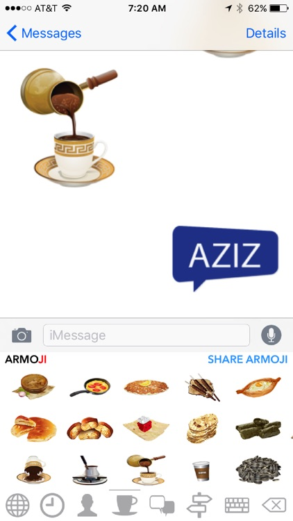 ARMOJI screenshot-4