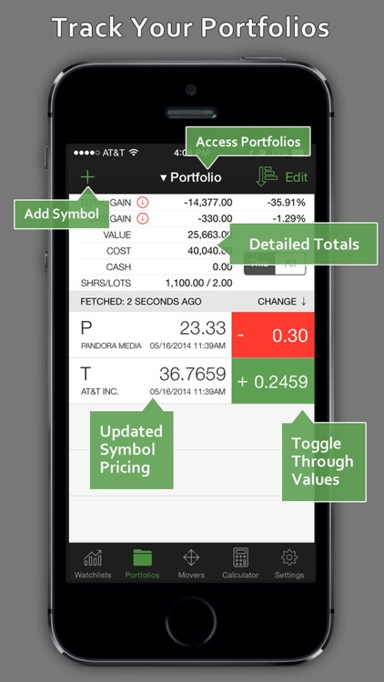 StockWatch - Portfolio Tracking & Stock Quotes