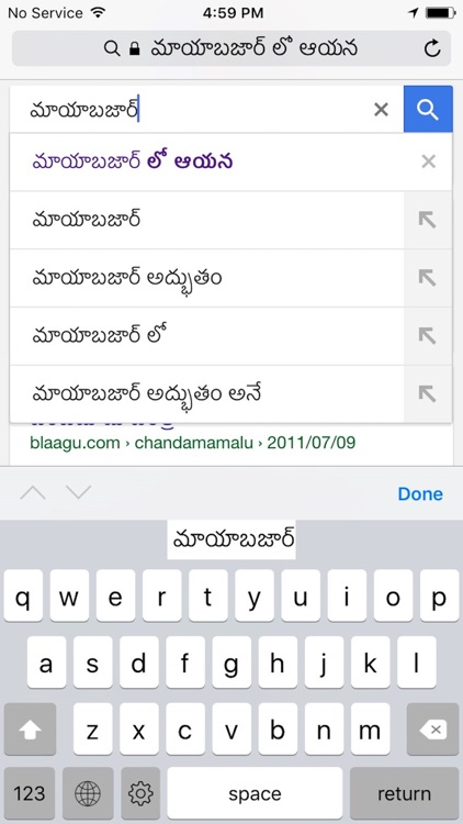 Swabhaasha Telugu Keyboard screenshot-3