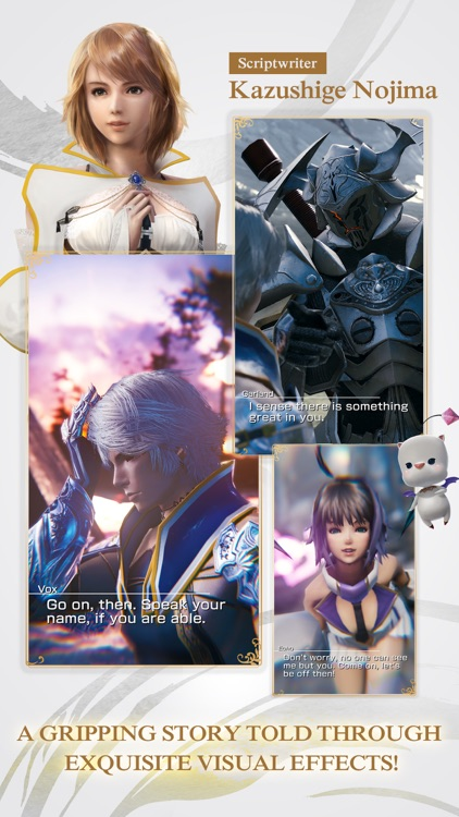 MOBIUS FINAL FANTASY -Traditional Chinese
