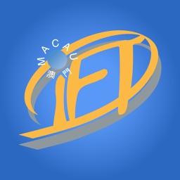 旅遊學院 IFT