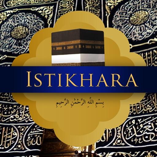 Istikhara duaa - Guidance prayer in Islam For iPad