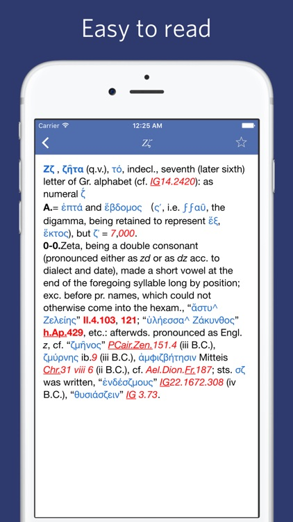 Greek English Lexicon - LSJ screenshot-2
