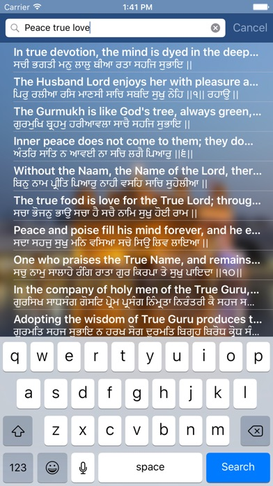 Igurbani by akal design books reference category 19 features gurbani answers fandeluxe Images