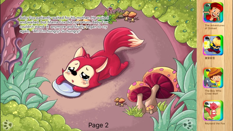 The Fox and the Grapes iBigToy screenshot-3