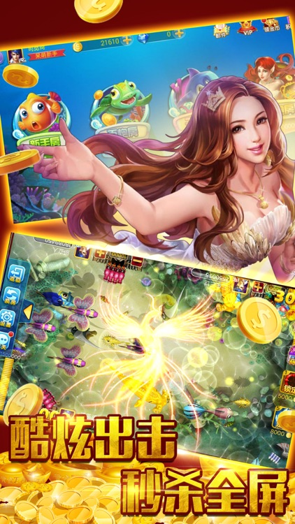 天乐电玩城:电玩游戏-真人在线澳门娱乐城