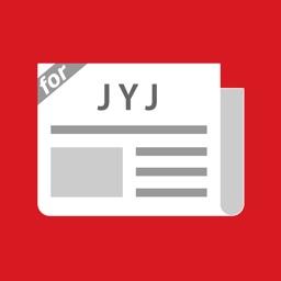 まとめったー for JYJ