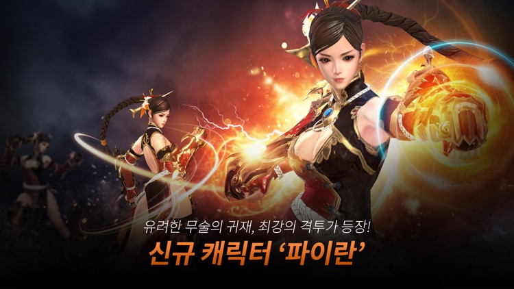 히트: 리부트(REBOOT) screenshot-1