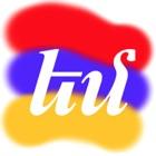 Conjugaison Arménienne icon