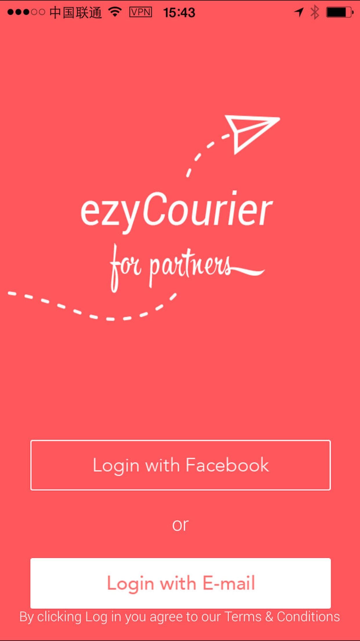 ezyCourier Partner Screenshot