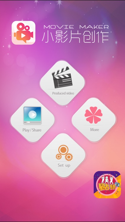 MovieMaker-Free Video Editor