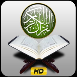 Quran Al Kareem HD ---  القران الكريم