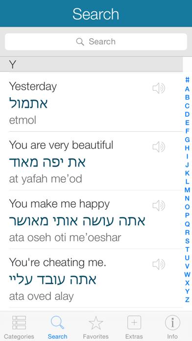 Hebrew Pretati - Speak with Audio Translation screenshot four