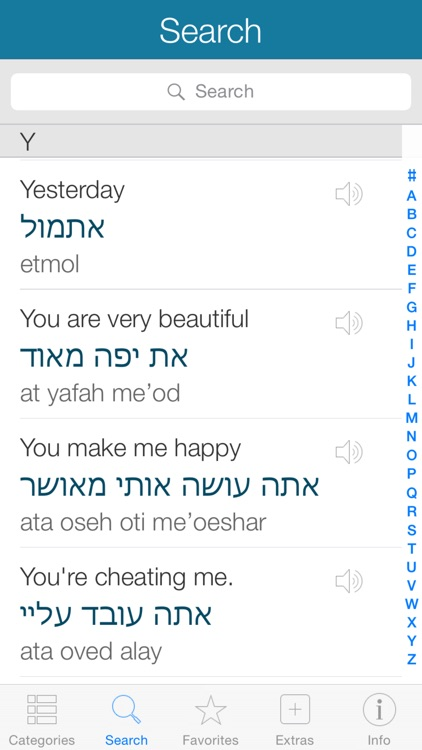 Hebrew Pretati - Speak with Audio Translation screenshot-3