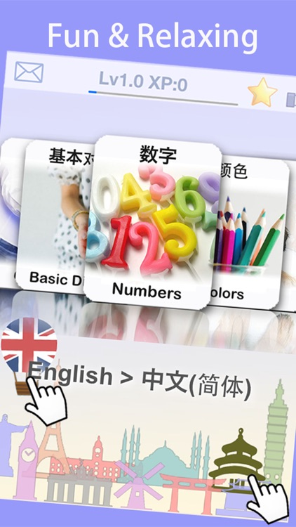 Learn Chinese Mandarin Pinyin Word Baby FlashCards
