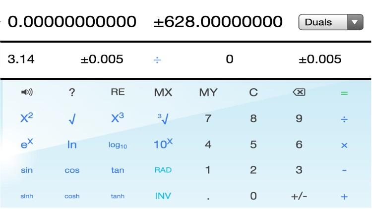 CertainError Calculator screenshot-3
