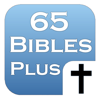 65 Bibles, Commentaries and Sermons