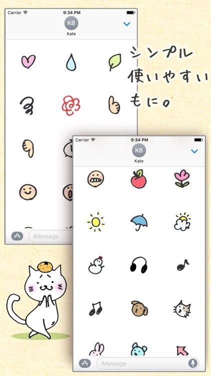 無料!デコ絵文字ステッカー - メッセージ iMessage用かわいいスタンプ