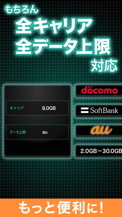 Traffic & battery checker,Fortune-Telling on line for iPhone 無料アプリ screenshot-4