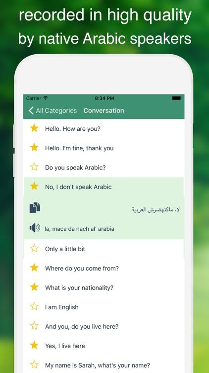 Speak Arabic - Learn Arabic Phrases & Words for Travel & Live in Morocco - Arabic Phrasebook