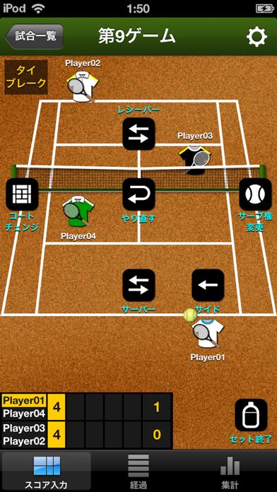 TennisRecord screenshot1