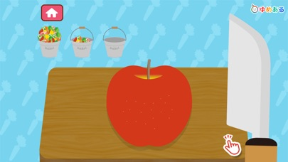 動物園の料理(キッチントントンン!)幼児向け知育アプリのスクリーンショット1